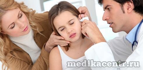 Заболевание ушей - Отит