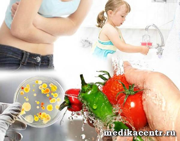3 городская детская инфекционная больница сайт