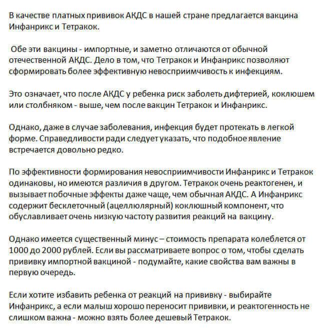 Справка из физдиспансера Хорошевская