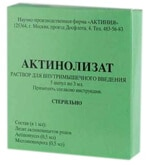 актинолизат