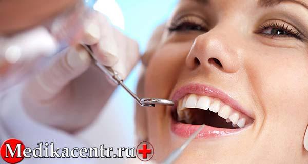 Современные способы лечения зубов