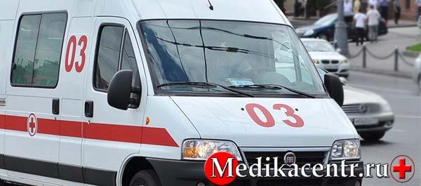 Как в России решаются вопросы транспортировки больных
