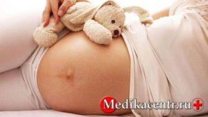 Боли внизу живота при беременности на 26 неделе