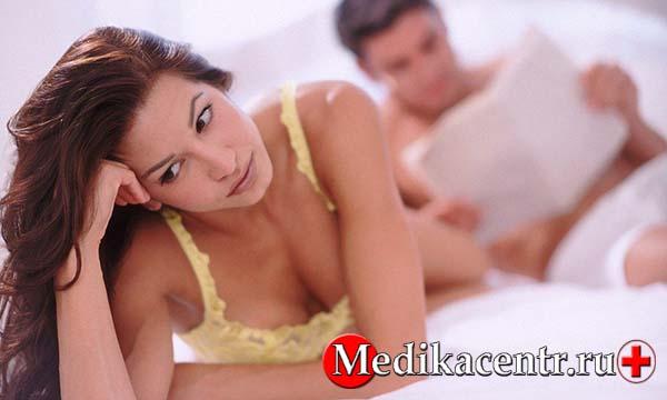Отсутствие либидо у женщины