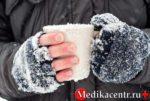 Как избежать замерзания и обморожения
