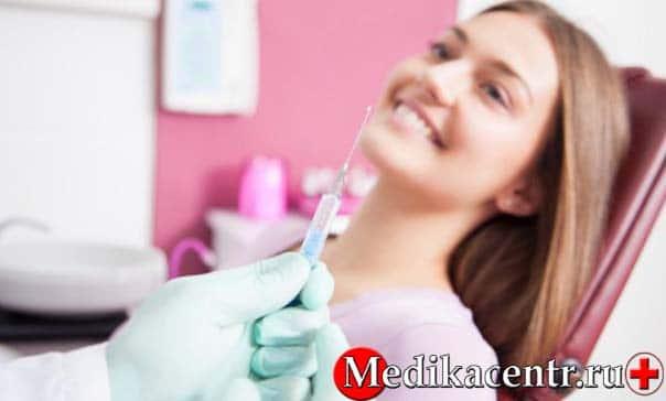 Инфильтрационная анестезия