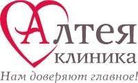 Обратитесь в клинику Алтея