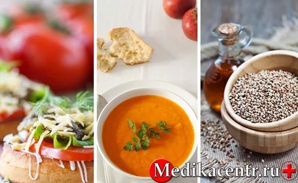 Особенности диетического питания при диабете