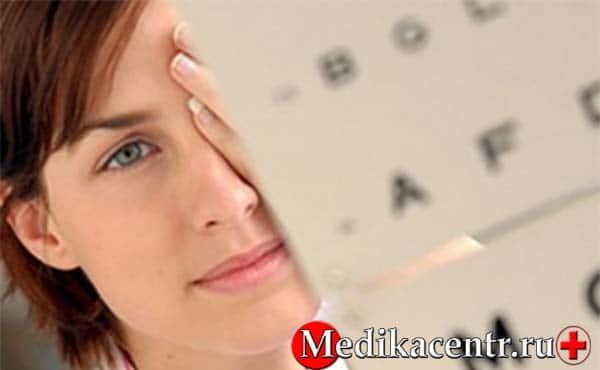 Лечение и профилактика дальнозоркости