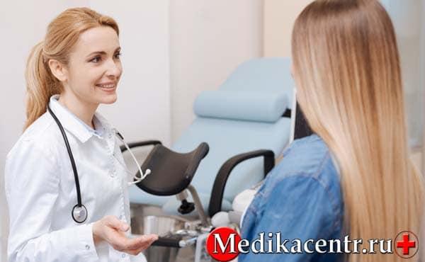 Лечение задержки менструации