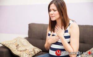 Гастроэзофагеальная рефлюксная болезнь у беременных